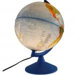 Işıklı Siyasi ve Fiziki Dünya Küresi 30 cm